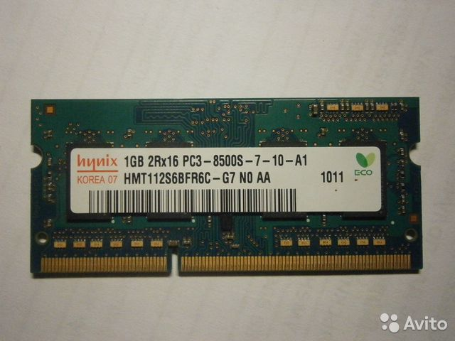 DDR3 1Gb PC-8500S Hynix Original— фотография №1