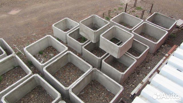 Купить бетон в барнауле от жби пластификаторы с 4 для растворов цементных