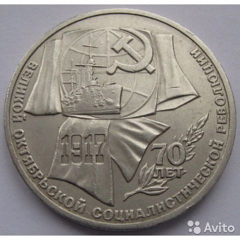 70 лет области: