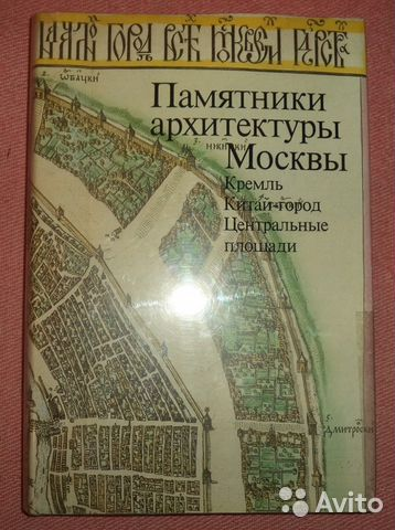 Купить памятник москва в москве изготовление памятников на могилу симферополь