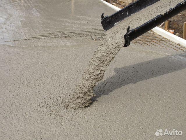 бетон в минусинске