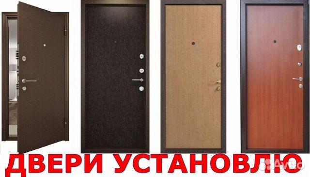 установка входных дверей строительная расценка