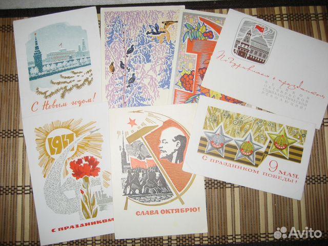 Цены на открытки ссср в украине, надписью