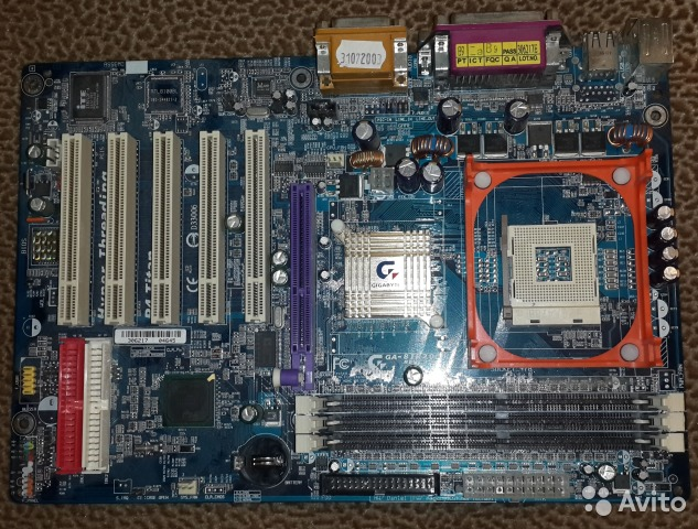 GIGABYTE GA-8IR2003 (Rev 2.0) New
