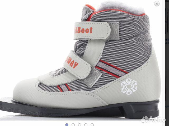 fc176d254a3f Детские Лыжные ботинки Nordway   Festima.Ru - Мониторинг объявлений