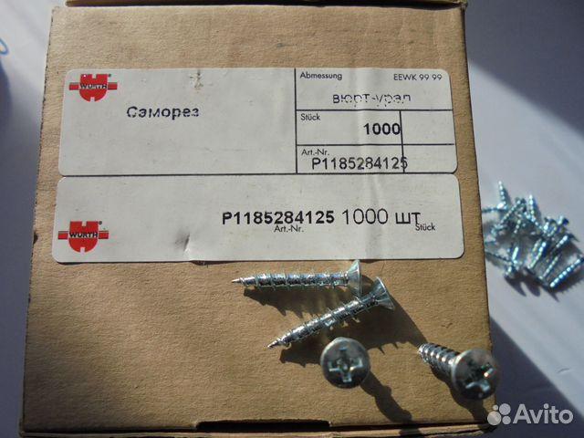 Screw 89069140244 buy 1