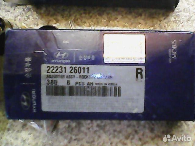Гидрокомпенсаторы 89058767680 купить 1