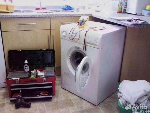 Ремонт стиральных машин АЕГ Ставропольская улица отремонтировать стиральную машину Улица Академика Зелинского