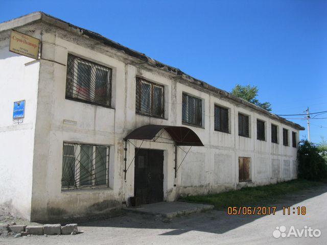 Авито коммерческая недвижимость в бийске аренда офисов от собственника цао