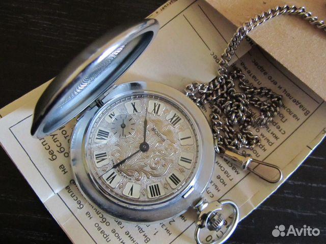 49477585 Карманные часы - Молния 3602 | Festima.Ru - Мониторинг объявлений