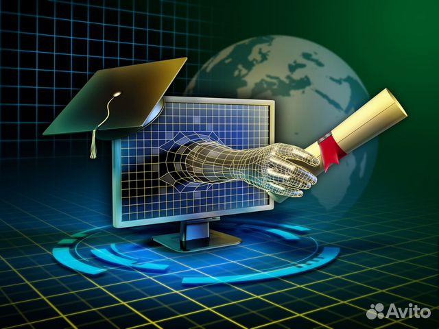 Услуги Дипломные работы в Ханты Мансийском АО предложение и  Дипломные работы фотография №1