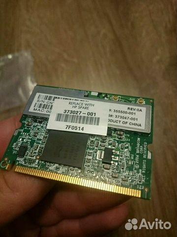 Acer Aspire 7520 Broadcom WLAN New
