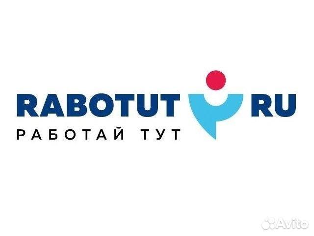 Вакансии мерчендайзер в москве от прямых работодателей