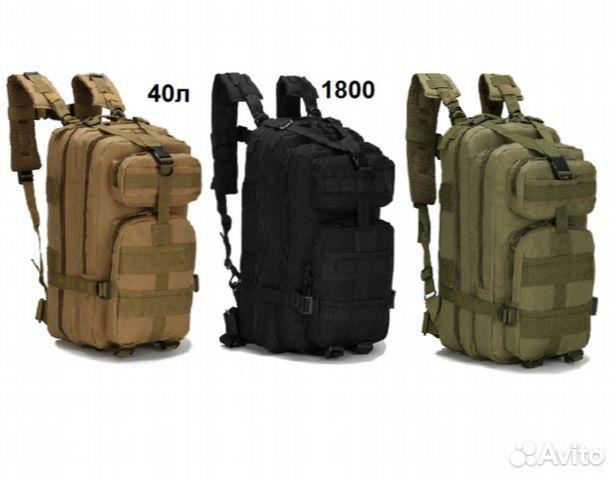 c66324bb59d7 Рюкзак мужской на каждый день 40л усиленный | Festima.Ru ...