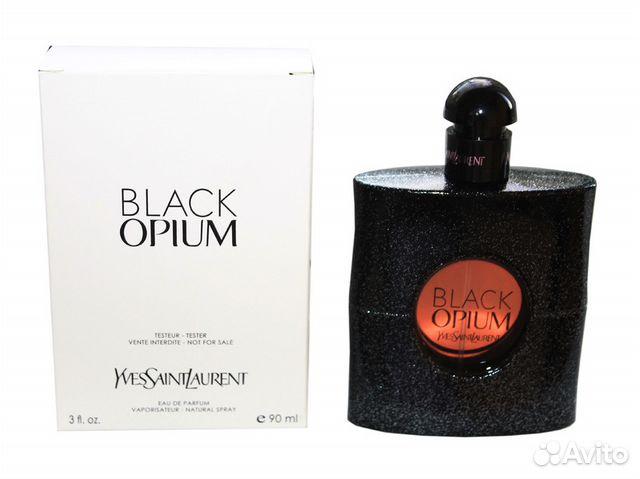 Цена талеиной волы черный рпиум 90мл