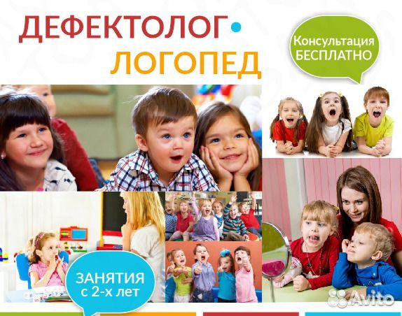 Логопед дефектолог экзамены