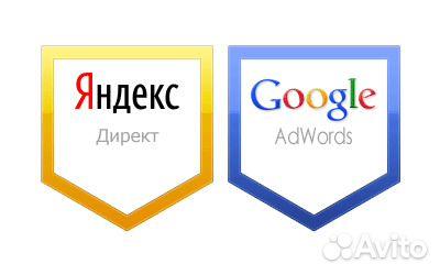 Что лучше яндекс директ или google ads @mail.ru 7 список директор @yandex.ru