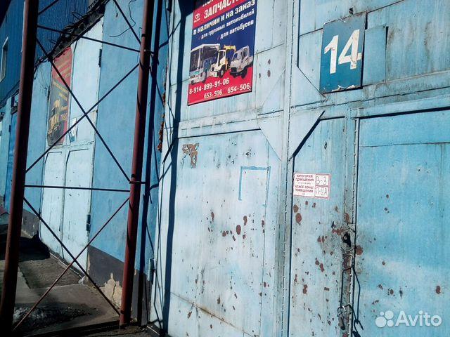 Сдать железо в иркутске вывоз металлолома в москве и области в Одинцово