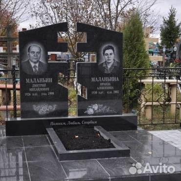 Изготовление памятников ростов и ростовская цена на памятники самары о фурсове