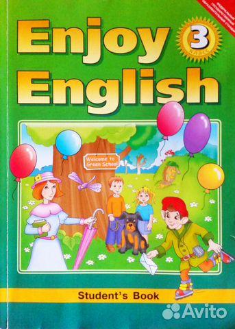 Английский язык. 3 класс. Грамматика. Сборник упражнений. К.