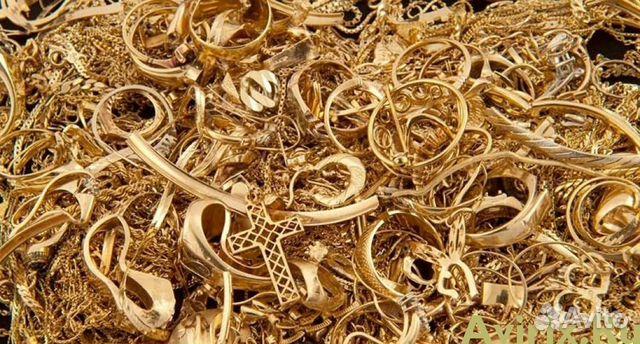 Продам лом золота купить в Кемеровской области на Avito — Объявления ... 275d5aa5549