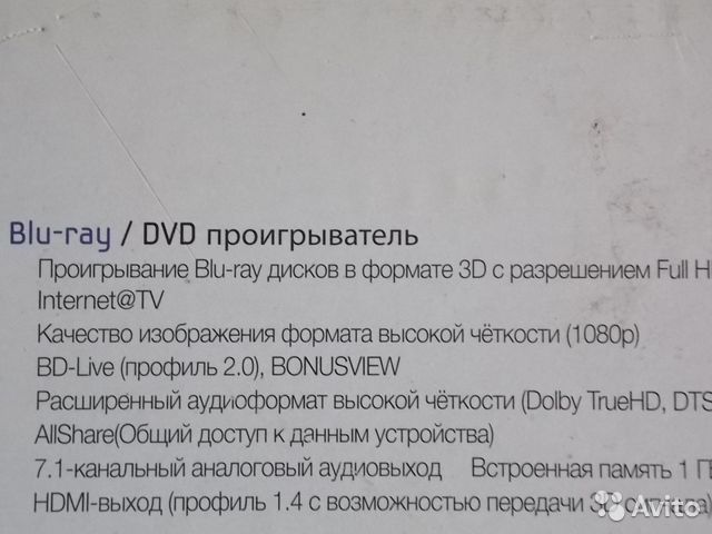 3D Blu-Ray плеер SAMSUNG+очки (3пар) + 4BD+ресивер 89517197934 купить 5