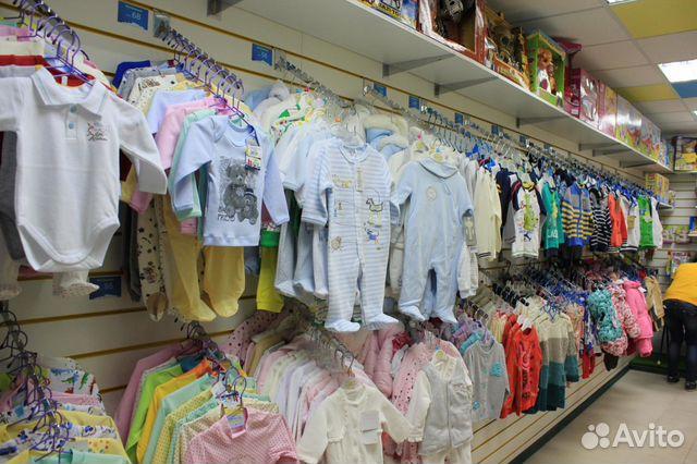Магазины Одежды Для Новорожденных В Москве Адреса