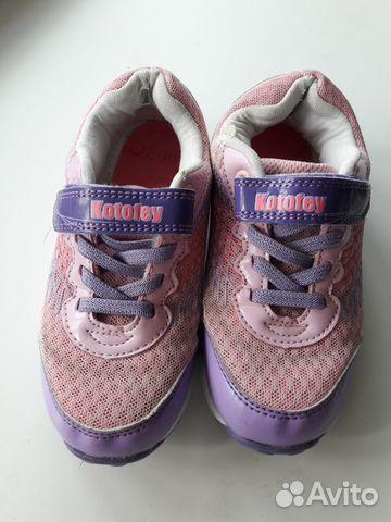 Кроссовки для девочки (Котофей) f266b040722
