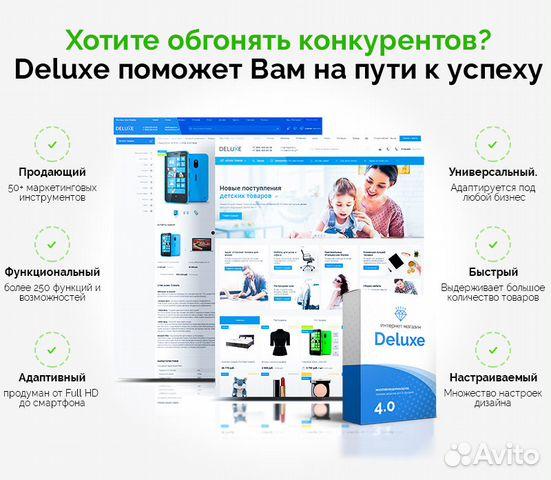 Хостинг битрикс аренда хостинг ns1 timeweb ru