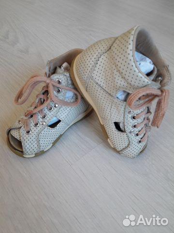 5ff70263102e0 Продаю детскую ортопедическую обувь Персей купить в Москве на Avito ...