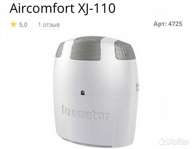 Ионизатор для холодильникаAircomfort XJ-110 купить 1