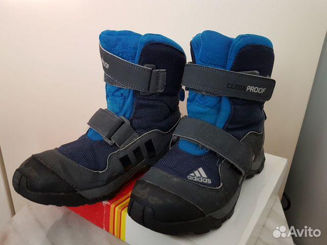 Зимние сапоги для мальчика 89091985318 купить 2