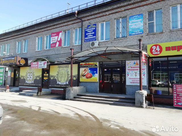 форум аренда магазина пермь