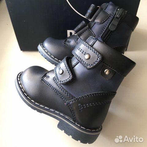 4e9c636ae Ботинки демисезонные для мальчика Barkito купить в Московской ...