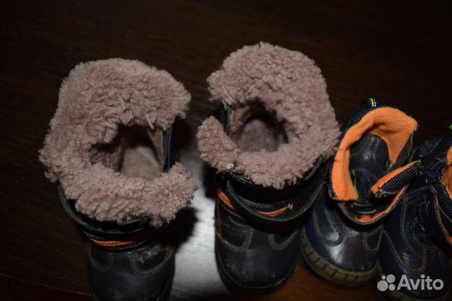 Ботинки 89122224829 купить 2