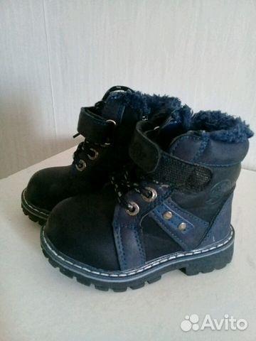 Ботинки 89674164409 купить 1