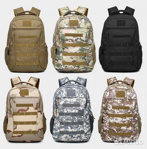 7c4061df9910 Тактический - Городской рюкзак на 35 л. Арт.0016 | Festima.Ru ...