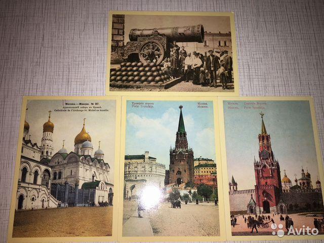 почтовые открытки кремль постройки трудоемок