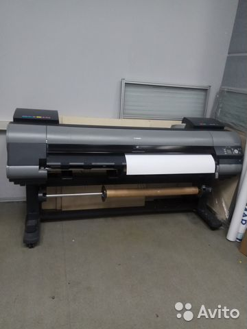 CANON IMAGEPROGRAF IPF9400 PRINTER DRIVER FOR WINDOWS 7