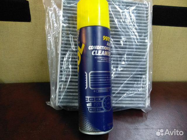 Средство для чистки автокондиционера 89882543997 купить 1