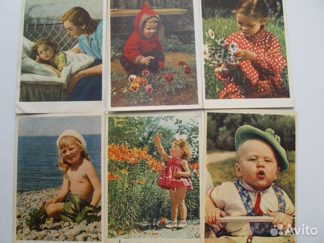 Сколько стоят открытки 60-х