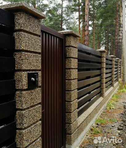 Блоки из бетона купить в иркутске наконечник глубинного вибратора для бетона купить