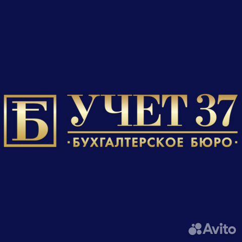 Иваново регистрация ип заполнить заявление на регистрацию ип бланк