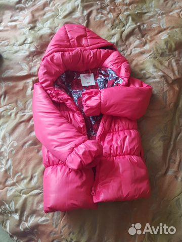 9a2cd5a001f Куртка весна- зима купить в Краснодарском крае на Avito — Объявления ...