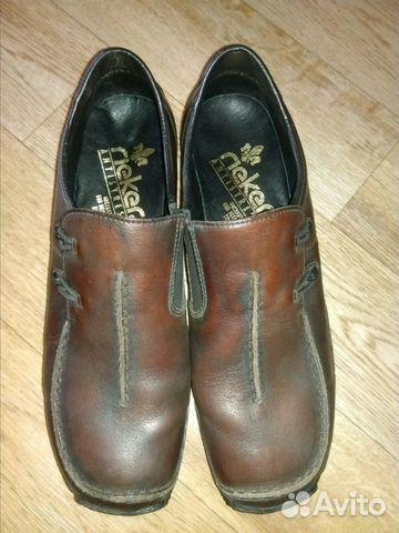 Туфли- макасины 89502063612 купить 2
