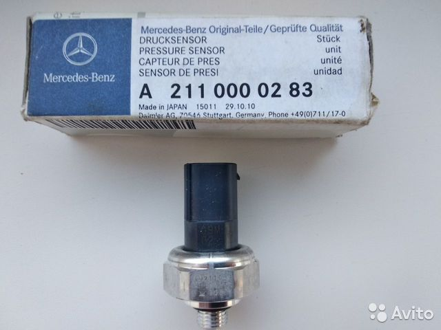 Mercedes W211 S211 W210 S210 W203 Sensor Drucksensor A0041531528 Auto-Ersatz- & -Reparaturteile