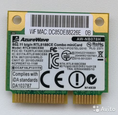 Wi-Fi+Bluetooth модуль Realtek RTL8188CE AzureWave