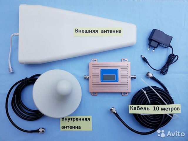 усилитель сотовой связи 2600 мгц