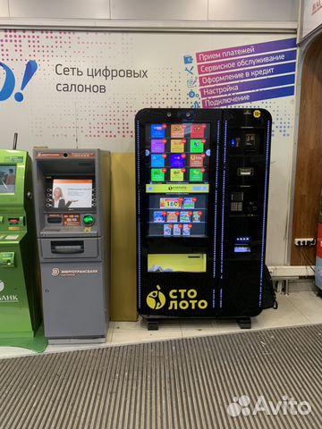 Вендинговые игровые автоматы