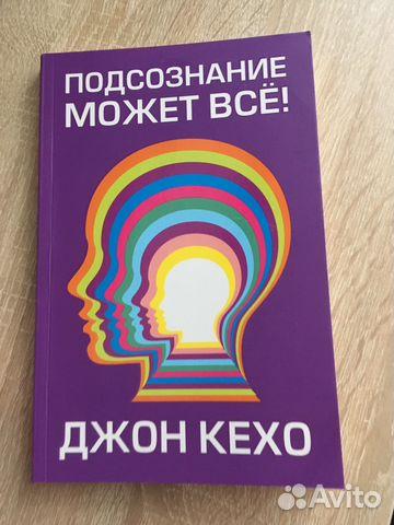 Пьер Моранси Просите И Получите Аудио Книга